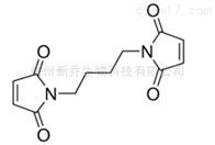 CAS: 28537-70-4BMB 1,4-双(马来酰亚胺基)丁烷 蛋白交联剂