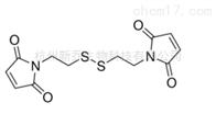 CAS#:71865-37-7DTME 二硫基-双马来酰亚胺基乙烷 交联剂