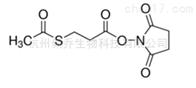 交联剂SATP CAS: 84271-78-3 交联剂