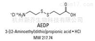 C5H11NO2S2.HClAEDP 蛋白交联剂
