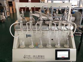 兰州一体化蒸馏仪JTZL-6蒸馏终点控制