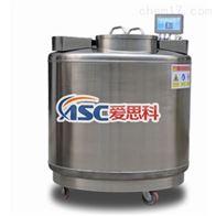 成都液氮容器