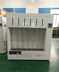 湖南脂肪测定仪JT-SXT-02索氏提取器4.6联