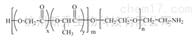 嵌段共聚物PLGA-PEG-NH2 PLGA嵌段共聚物 混合胶束