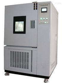 定制型自然环境腐蚀老化盐实验设备室