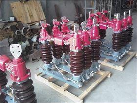 GW4-126/1250A110KV戶外高壓隔離開關GW4-126/1250A