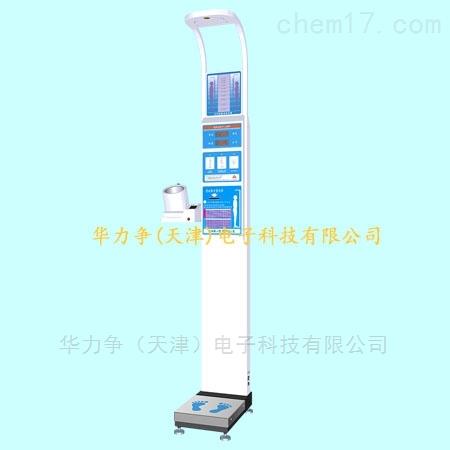 华力争超声波体检机/健康体检一体机
