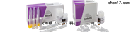 Saliva Mini / Midi DNA分离试剂盒