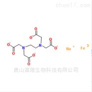 乙二胺四乙酸铁钠 15708-41-5 优质有机原料