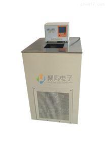 JTDC-0520低温水浴锅