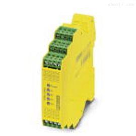 安全继电2986588菲尼克斯继电器PSR-SPP-24DC/FSP2/2X1/1X2