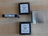 CBS4504824日本COSEL电源450W半砖封装CBS4504828