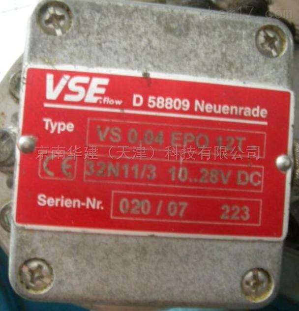 VSEVS41-300250流量计现货