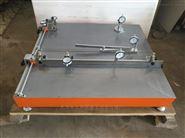 陶瓷砖平整度测定仪