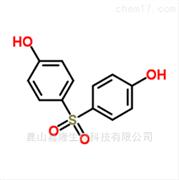4,4'-二羟基二苯砜|80-09-1|优质化工原料