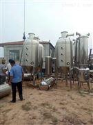 二手升膜蒸发器厂家
