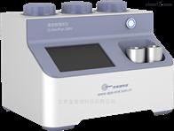 G-DenPyc 2900负极密度