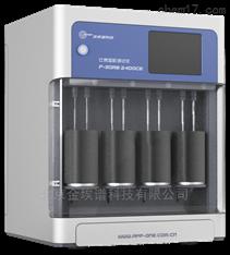 氧化锌氮吸附比表面检测仪