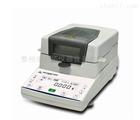 維科美拓VM-Q係列鹵素水分測定儀