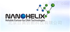 NanoHelix全国代理