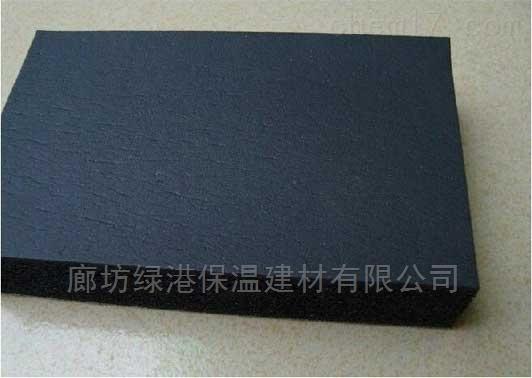 唐山高品质橡塑保温板品质生产