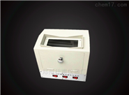 厂家供应各种型号紫外灯 暗箱式紫外分析仪
