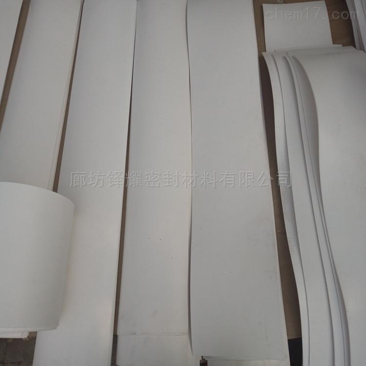 聚四氟乙烯楼梯板滑动支座生产厂家