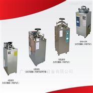 上海博迅YXQ-100G立式压力灭菌器
