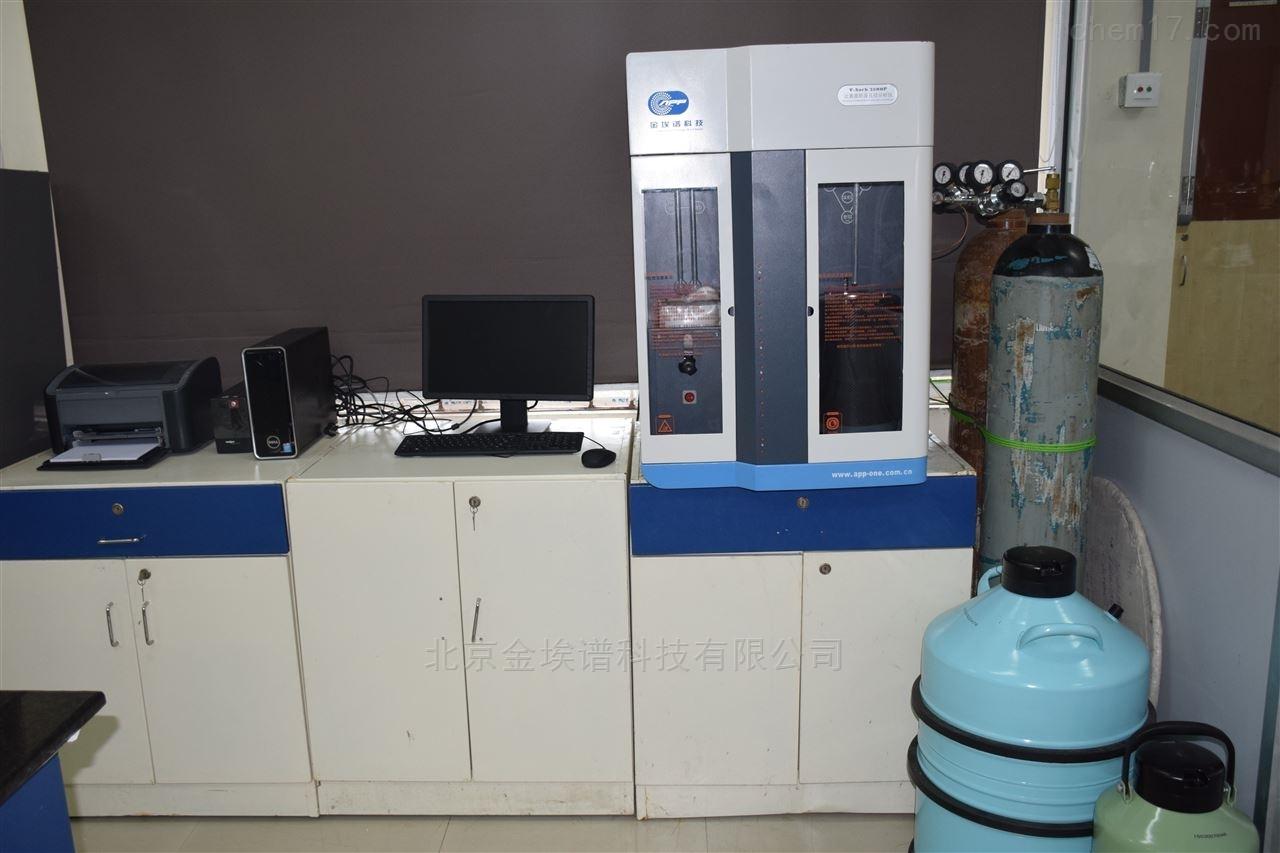 吸附剂材料微孔分布及比表面积测量仪
