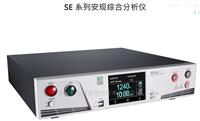SE7440 EXTECHEEC多通道耐压绝缘测试仪