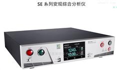 中国台湾华仪安规测试仪SE7440/7452