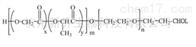 PLGA共聚物PLGA-PEG-Cholesterol MW:2000两嵌段共聚物