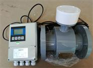 分体式工业污水电磁流量计产品供应