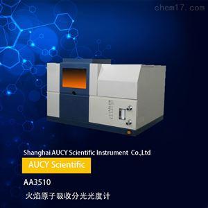 AA3510原子吸收分光欧美视频毛片在线播放