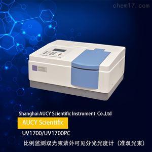 UV1700PC紫外可见安徽快三网站