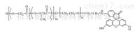 两嵌段共聚物PLGA-PEG-FITC MW:2000荧光素嵌段共聚物
