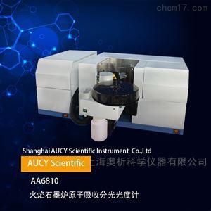 AA6810火焰原子吸收光谱仪经济型