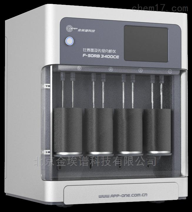 纳米碳酸钙氮吸附比表面检测仪