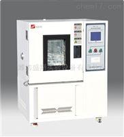 潍坊试验仪器-恒温恒湿试验箱