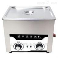 上海子期台式机械旋钮加热超声波清洗器