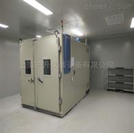 H/JC-225L高低温冲击试验箱价格