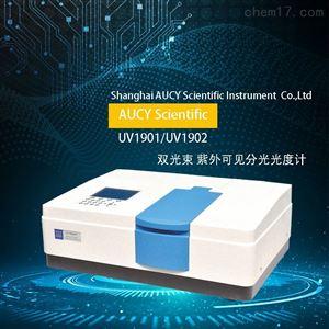 紫外可见分光光度计UV1902