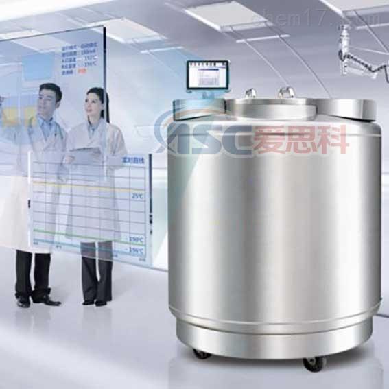 液氮加注系统