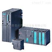 6ES7331-7HF01-0A西门子电源模块