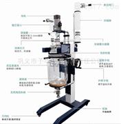 旋转型升降玻璃反应釜清洗更方便予华仪器