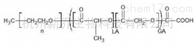 两亲性共聚物mPEG-PLGA-COOH MW:5000 嵌段共聚物