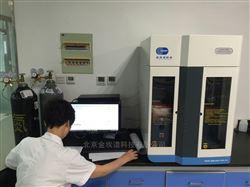 微孔测试仪V-Sorb2800MP全自动比表面积及微孔测试仪
