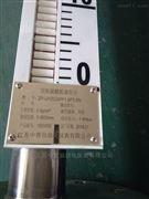 ZPUHZ顶装式磁翻板液位计