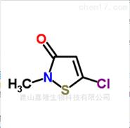 异噻唑啉酮 26172-55-4 优质杀菌防腐原料