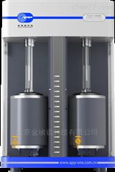 总孔体积测量仪V-Sorb2800全自动比表面及总孔体积测量仪 静态容量法